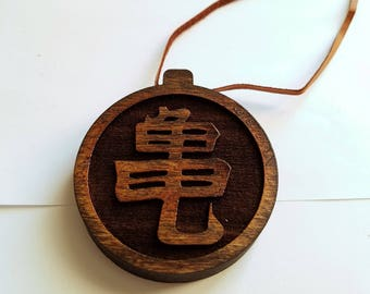 """Turtle Hermit Kame Kanji Pendant Necklace, Turtle School. .5"""" Thick (You Choose Size, String, and Stain )"""
