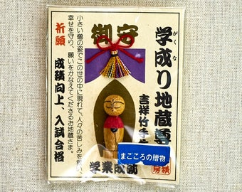 Tiny Kokeshi Buddhist monk, lucky charm. Japanese vintage wooden talisman.