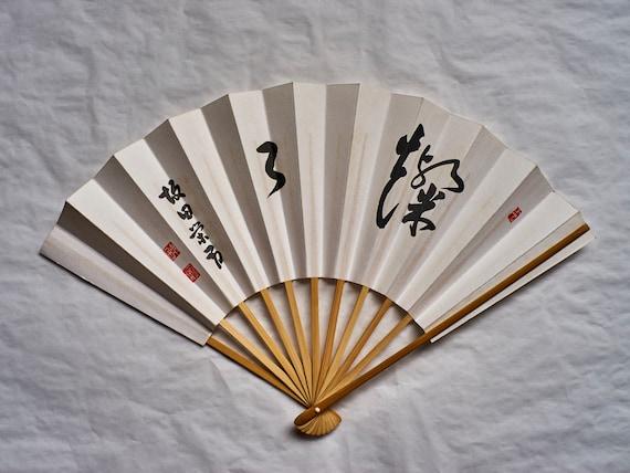 Party Geschenk Chinesischer Japanischer Handfächer Aus Holz
