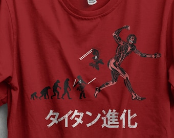 Titan Evolution T-shirt / Eren Jaeger Tee / Anime & Manga /