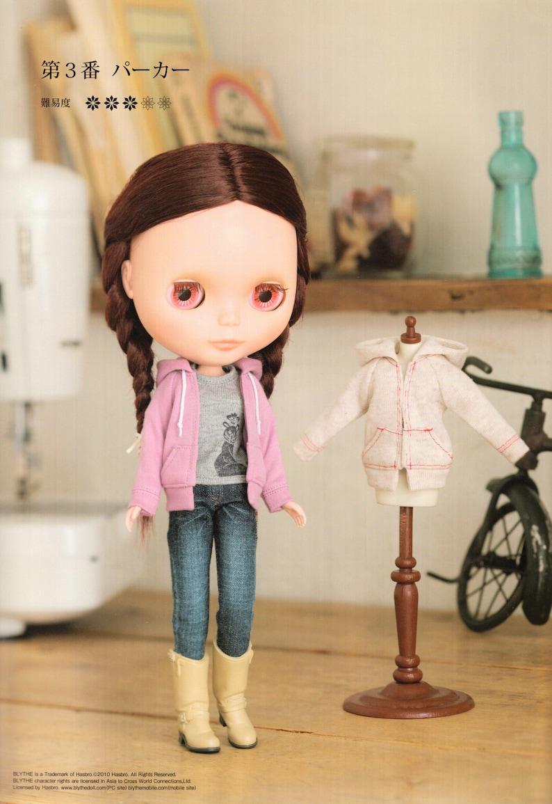 DCRB2\\B3 Blythe Licca Doll E Pattern Japanese PDF Hoodie