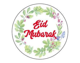 Islamic wedding card   Etsy