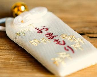 Japanese OMAMORI Charm Amulet Talisman for HEALTH * fush-hea-2