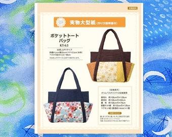 Paper Pattern | tote Bag Pattern