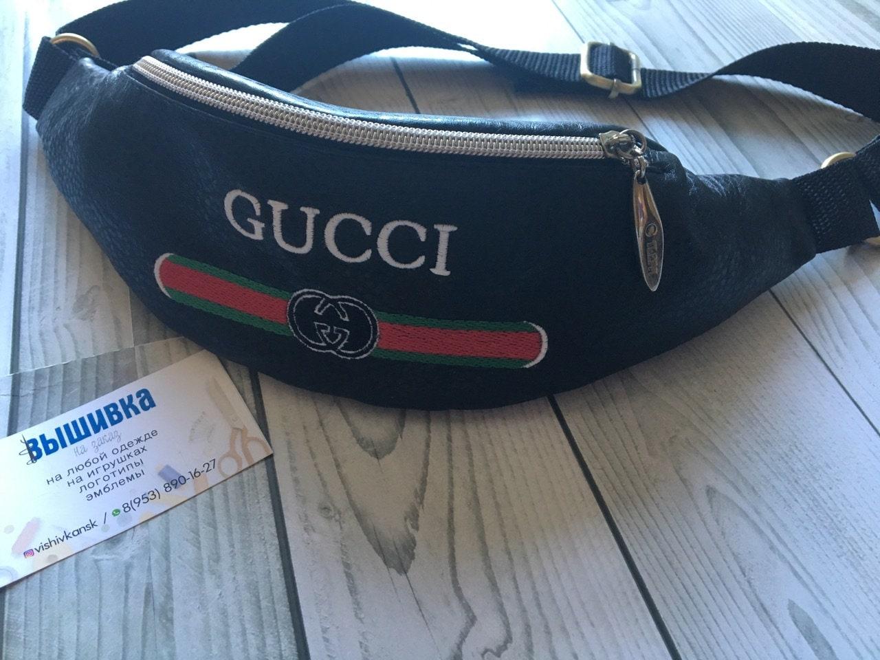 c1491e24513 Fanny Pack Logo Bum Bag Hip Bag Belt Bag Party Favors gift
