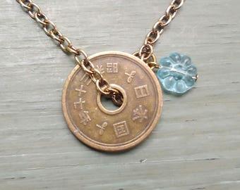 5 Yen Münze Etsy