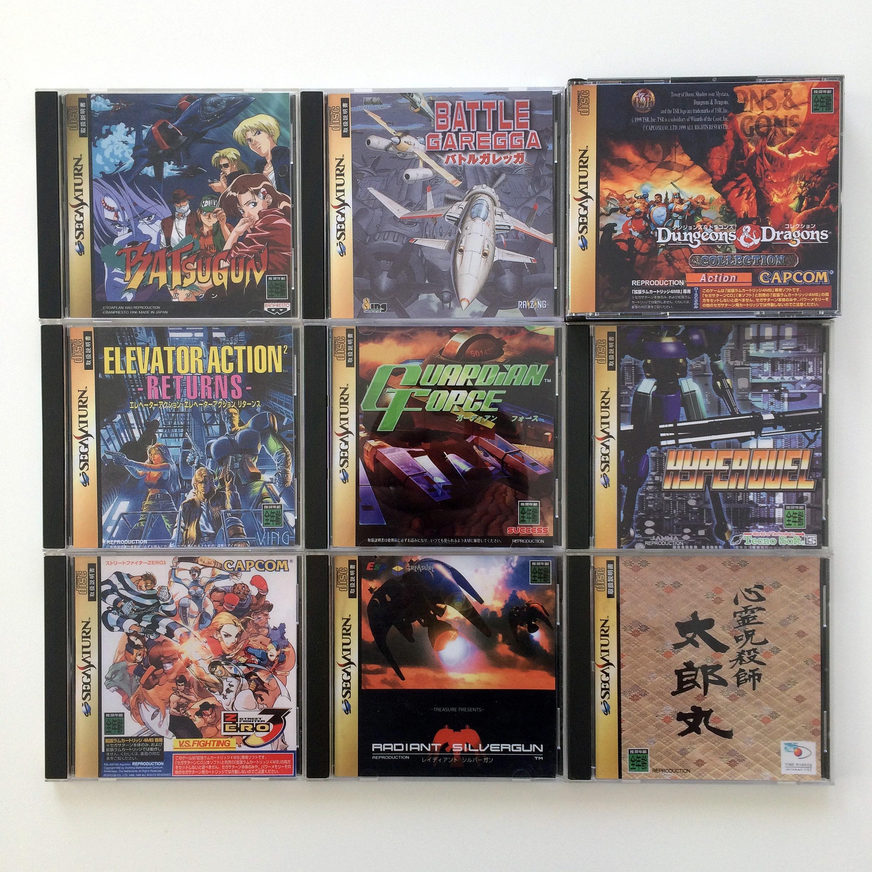 Sega Saturn CD-ROM Games - You Choose the Title