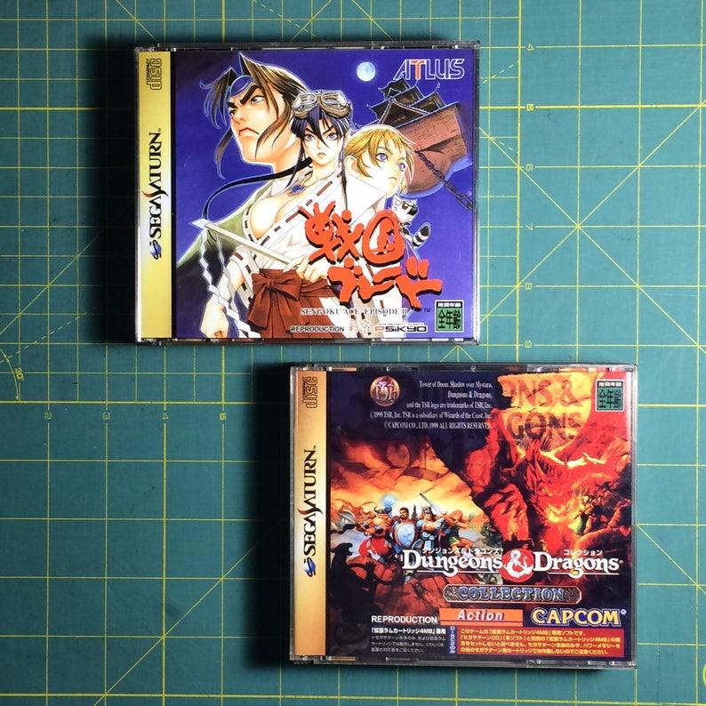 2 Disc CD-ROM Games - Sega Saturn/Dreamcast/PS1/Sega CD - You Choose the  Title