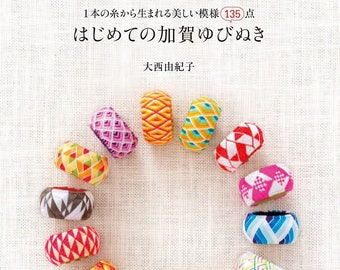 135 beautiful patterns Yubinuki ring for beginners - Easy lovely various kinds of unique designs-professional technique-