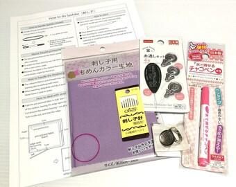 agujas Sashiko púrpura completado Starter Kit-Dedal Enhebrador Set