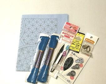 Sashiko complete Starter KIT - select option, adjustable Thimble, Needles, Needle Threader set, scissors with case, blue skein, blue cloth