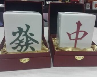 Handmade Mahjong Decanter (1 liter), any Mahjong Tile!