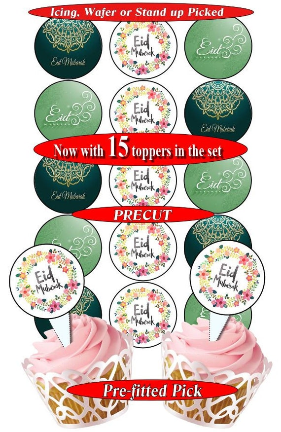 15 Eid Mubarak 1 Edible Cupcake Toppers Precut 2 Sizes 4 Etsy