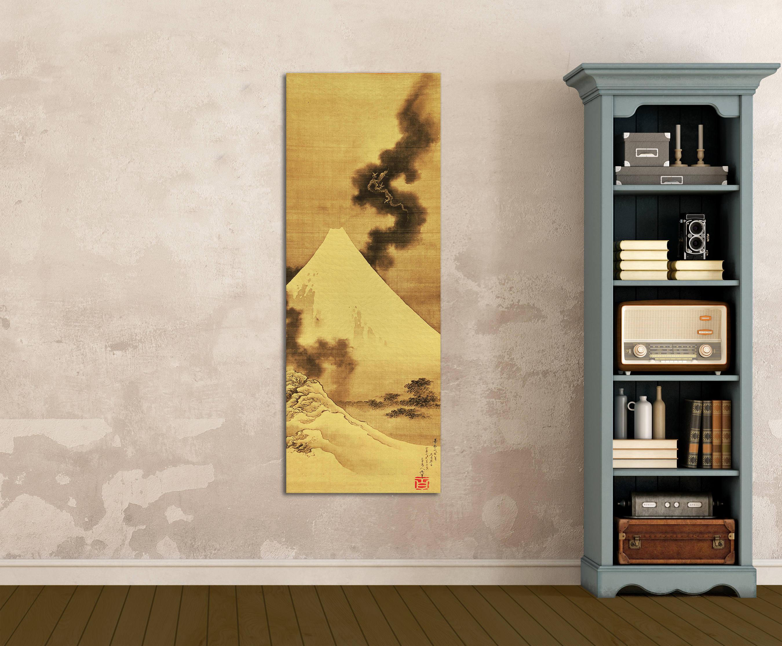 Hokusai Fuji Koryuu-The Dragon of Smoke Escaping from Mt Fuji ...