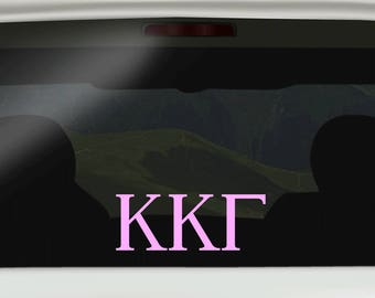 You Choose - Greek Car Decal, Greek Car Sticker, Greek Letters Decal, Greek Letters Sticker, Sorority Decal, Sorority Car Sticker, Car Decal