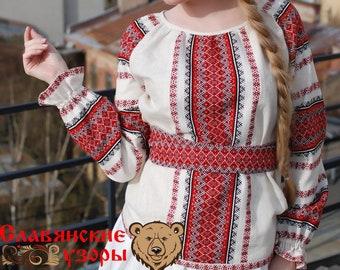 "Blouse ""Ladushka"" red, russian blouse, slavic blouse, ethnic blouse, russian cloth, linen blouse, long sleeve blouse, linen shirt"
