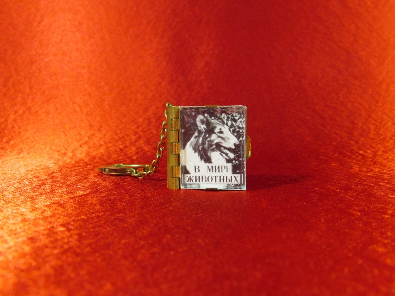 Vintage Russian Soviet Souvenir Keychain Book Dogs in Fauna Animals Old Style Gift USSR 4