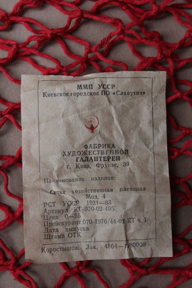 Vintage Avoska Bag.Soviet Bag.Eco Shopping Bag.Red Purple Eco Bag.Mesh Shopping Bag.Net Shopping Bag.Soviet Avoska.Vitage Soviet Avoska.