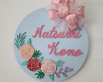 Natsumi Floral SVG File