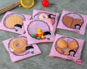 beautiful 15 bags pouches Princess Nini 10 x 13 cm self adhesive gift bags