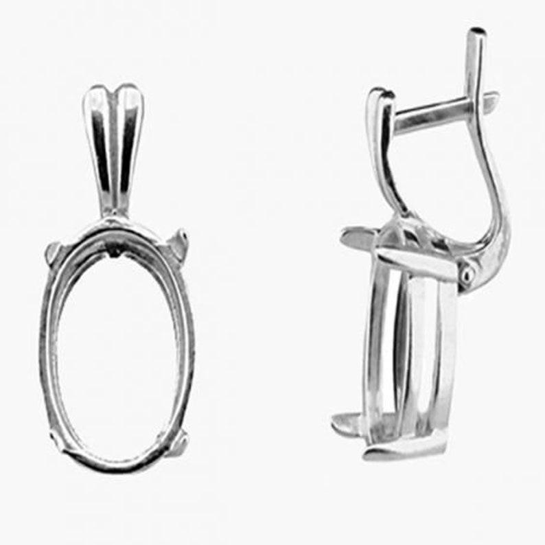 Sterling Silver Lever-Back Oval Bezel Ear Wire Mountings image 0
