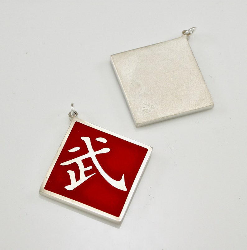 Chinese in characters chi tai The Ideogram
