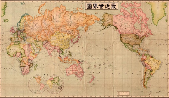 world map wall mural, old map wallpaper, vintage old map, mural,  self-adhesive vinly, world map decal, antique map wallpaper, Japanese map