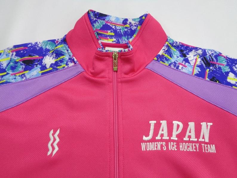 Mizuno Jacket Vintage Size Jaspo O Mizuno Track Top Vintage Superstar By Mizuno Japan Women Ice Hockey Team Track Top Jacket Size LXL