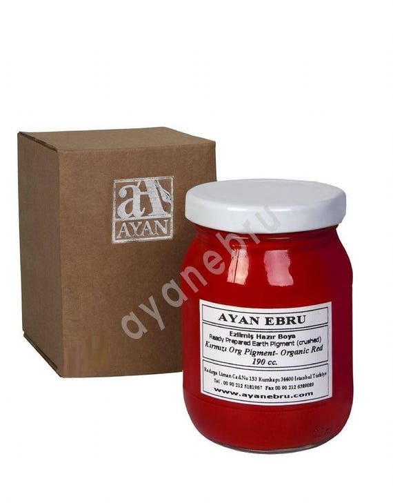 Ebru Marbling Colors Pigment Red Organic Etsy