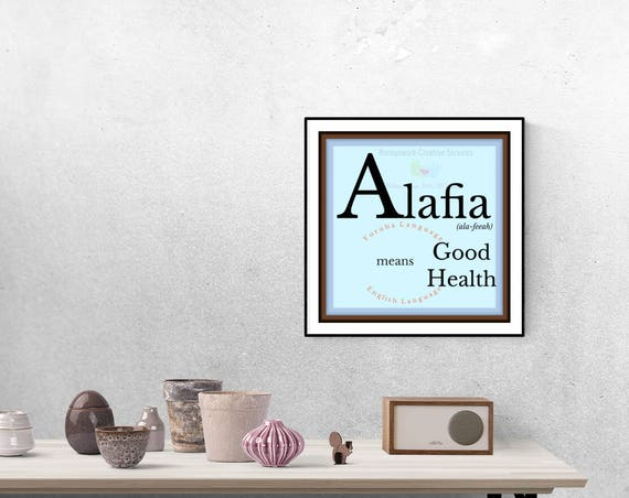 Alafia- good health in Yoruba- Printable Download, Inspirational Print, Unique Wall Print, African downloadable print, Good Tiding Quote