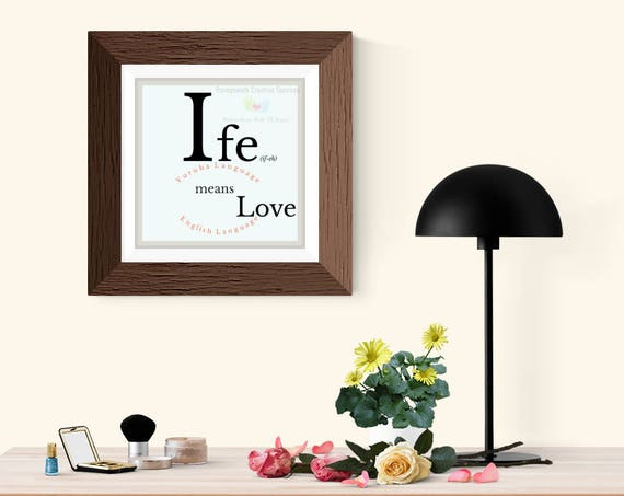 A. Love- Ife- in the Yoruba Language-  Printable Download | Love print| simple Wall Art | Unique Quote |African word art | Love