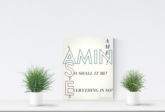 Amin, Ase, Digital Download, Yoruba word art, Amen, So shall it be, Everything is so Prayer, Religious Affirmation, African language Art