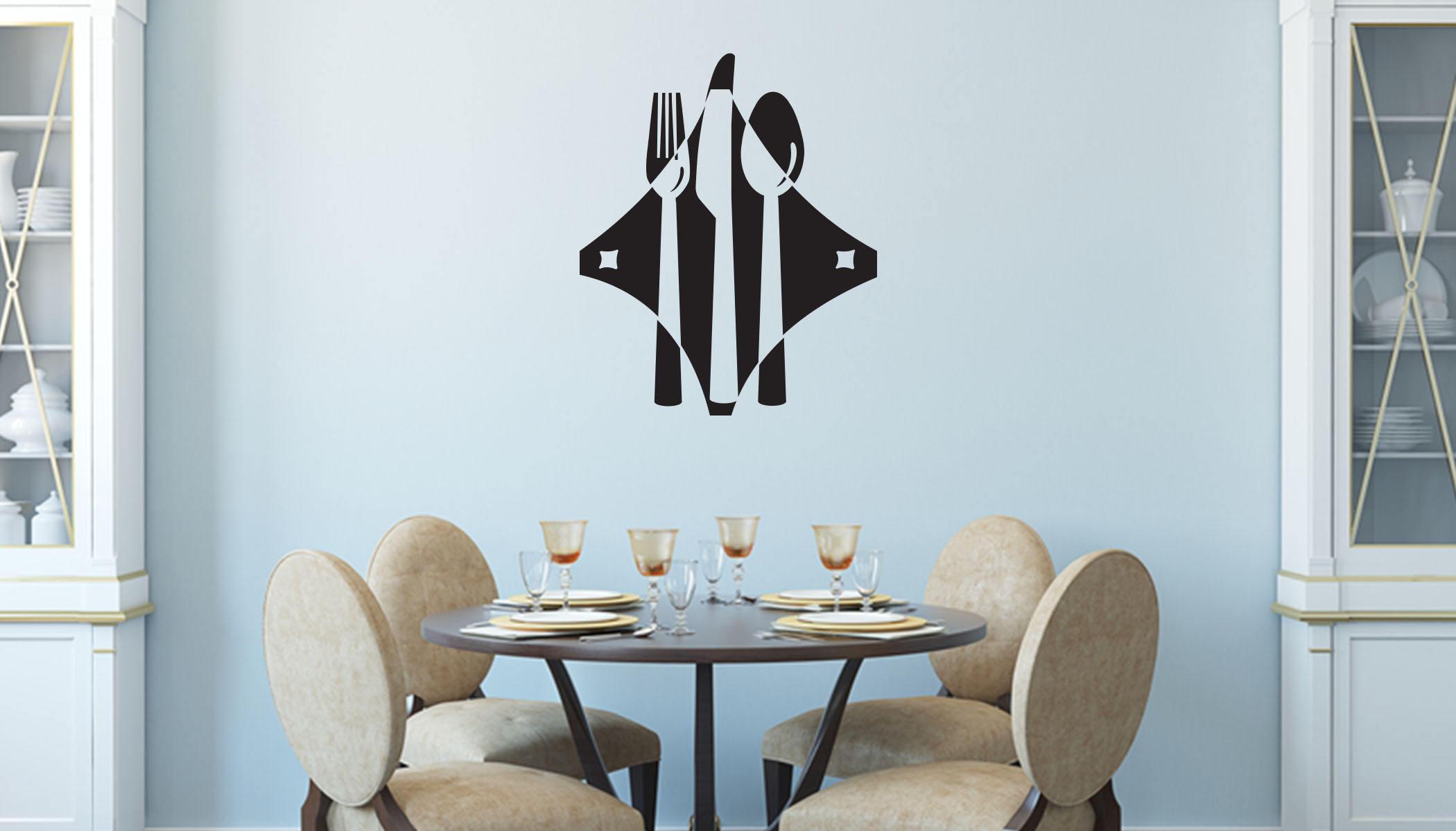 Kitchen Utensils Kitchen Vinyl Wall Quote | Etsy