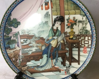 Imperial Jingdezhen Porcelain Plate Beauties of the Red Mansion  Literature lesson Plate 6,  1987