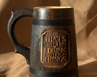 Game Of Thrones Mug Game of Thrones Gift Tyrion Lannister inspired Thats what i do i drink and i know things mug   Groomsmen Gift Mens gift