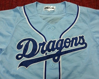 771a968bd2d Rare 2006-2008 Chunichi Dragons Limited Fan Club Baseball Jersey
