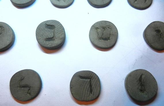 Set 13 Pc S Zeer Oude Joodse Alfabet Judaica Jodendom Wood Carving