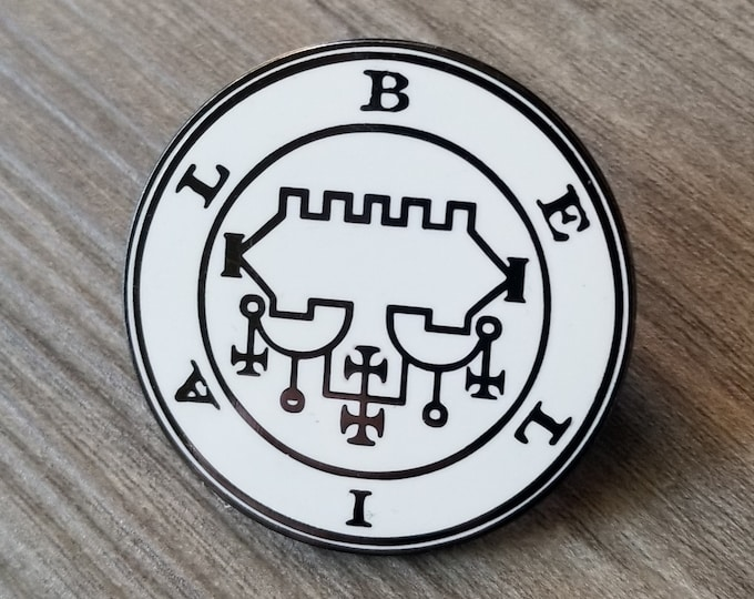 The Seal of Belial Enamel Pin