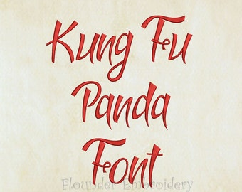 Kung Fu Embroidery Etsy