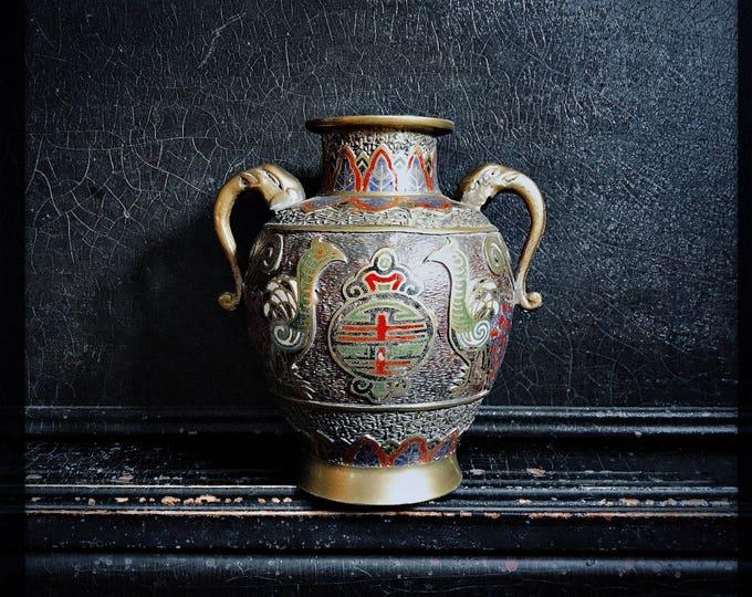 "Vintage Asian Urn   Vase   Champlevé   Cloisonné   Japanese   Brass   8"""