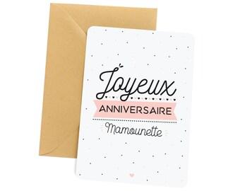 0422e2626fe7 Carte anniversaire maman   Joyeux anniversaire Mamounette, cadeau maman,  cadeau carte, carte de voeux