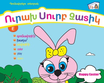 Happy Easter Coloring and Activity Book
