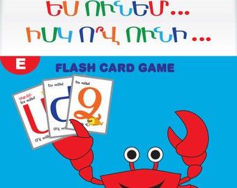 Armenian Flash Card Game