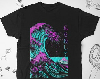 ca2c20d33816 Japanese shirt Vintage Men Women t shirt tshirt Sayings Art Aesthetic  Graphic Tumblr Japan Guy Boyfriend Nature Artsy Grunge Ocean Kanagawa