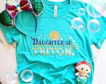 Princess Ariel Dad of the Birthday Princess King Triton T Shirt All Sizes