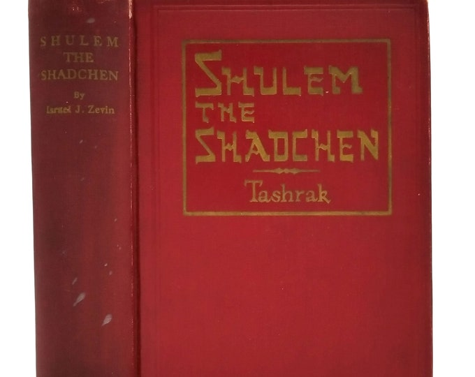Shulem the Shadchen by Tashrak (Israel J. Zevin) 1925 Hardcover HC - H.L. Meites and Sons - Jewish Matchmaker / Marriage Broker Fiction