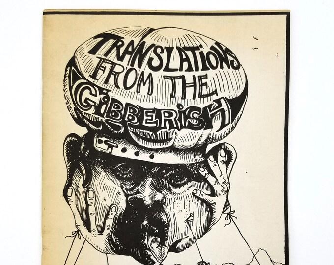 1970s Underground Poetry: Translations from the Gibberish SIGNED 1st Edition 1974 Michael Marsh - Oregon Author - Portland State University