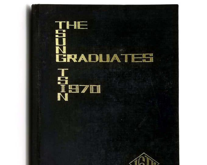 Tsung Tsin College 1970 yearbook [Kowloon, Hong Kong] - Protestant School - Christian College