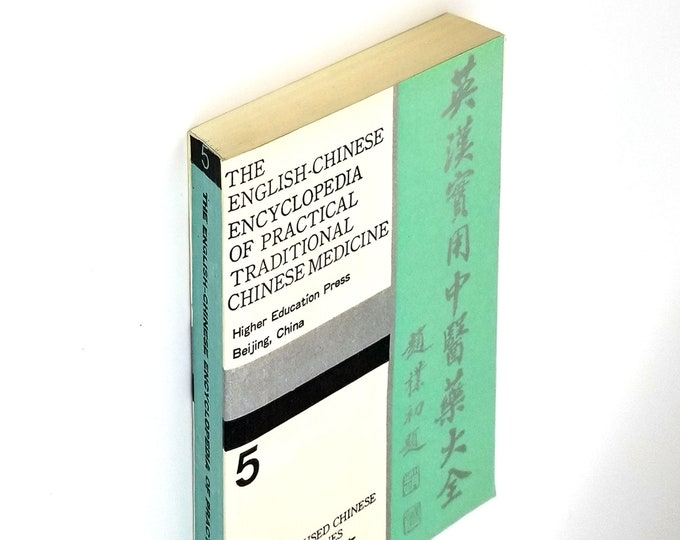 English-Chinese Encyclopedia Traditional Medicine Vol 5 Ca. 1990 by Xu Xiangcai - Homeopathy - Herbal Formulas