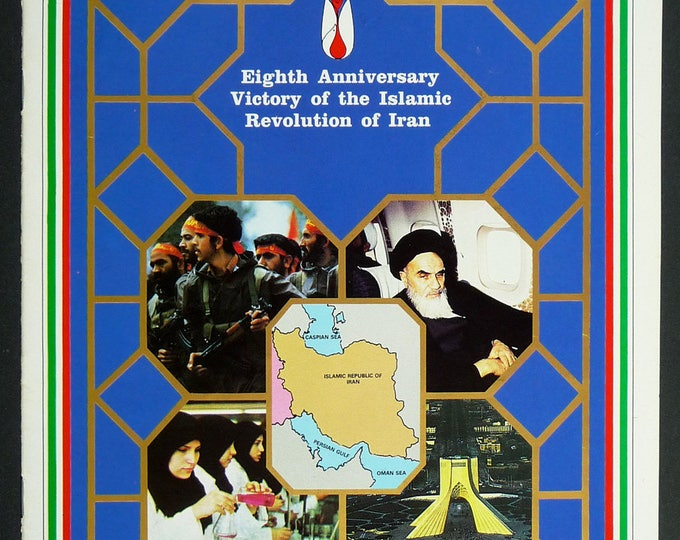 Eighth Anniversary Victory of the Islamic Revolution of Iran 1987 Iranian Embassy, Bangkok Thailand Business Review